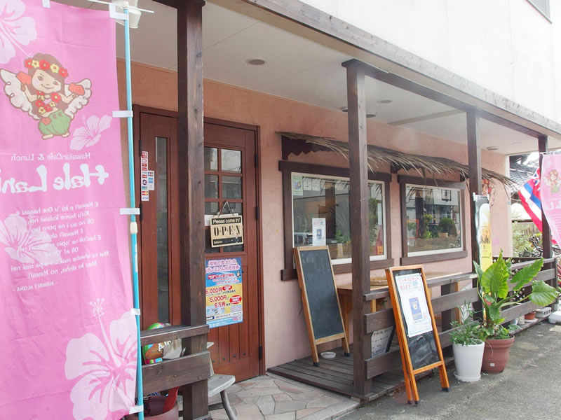 カフェ『Hale Lani (ハレラニ)』