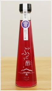 神宮寺ぶどうビネガー(ピオーネ) 200ml 1,200円(税込み)