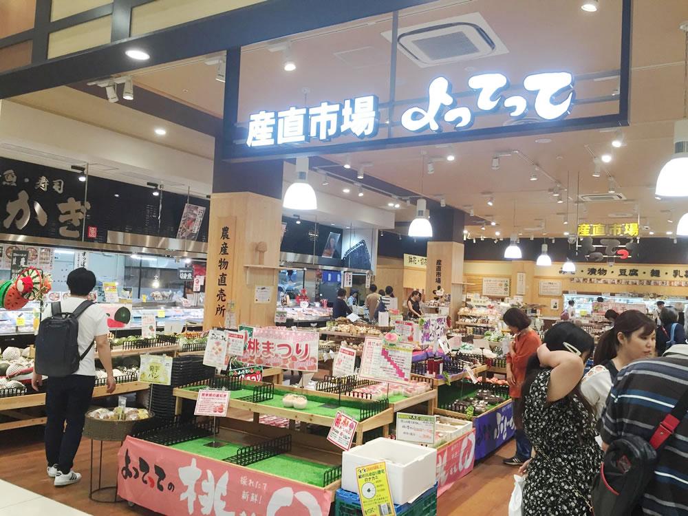 神宮寺ぶどうビネガー&ぶどうシロップ、イオン四條畷店のよってってさんで販売しています。