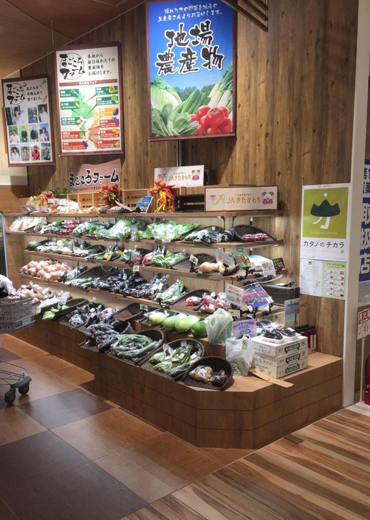 売り場は、平和堂フレンドマート交野店さんの地場農産物のコーナー