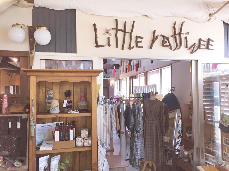交野倉治の『Little raffinee(リトル・ラフィネ)さん』店内