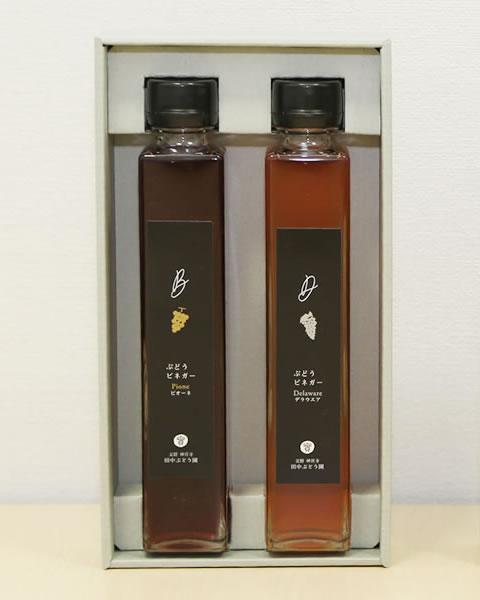 視聴者プレゼントに採用された田中ぶどう園の「神宮寺ぶどうビネガー」の2本入りギフトボックス