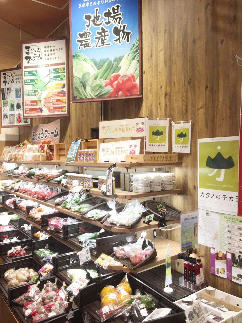 地場農産物交野ブランドコーナー角に神宮寺ぶどうコーナーがあります!