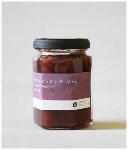 神宮寺ぶどうビネガージャム Jinguji grapes vinegar jam