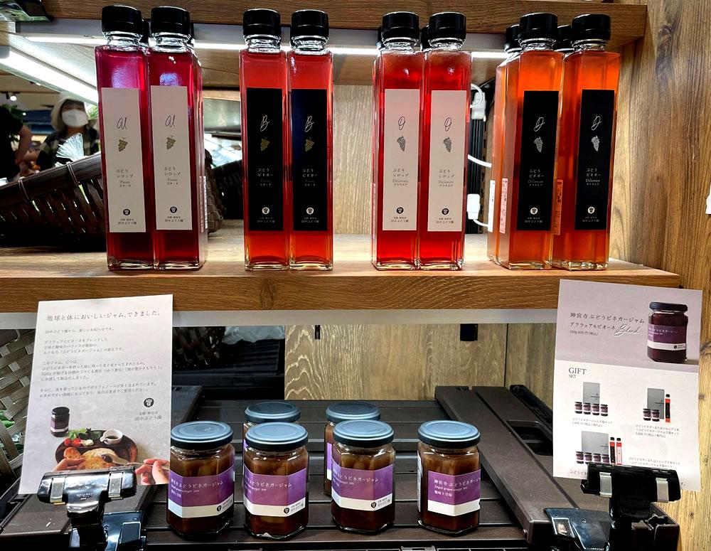 上段:神宮寺ぶどうシロップ&神宮寺ぶどうビネガー各種、下段:神宮寺ぶどうビネガージャム
